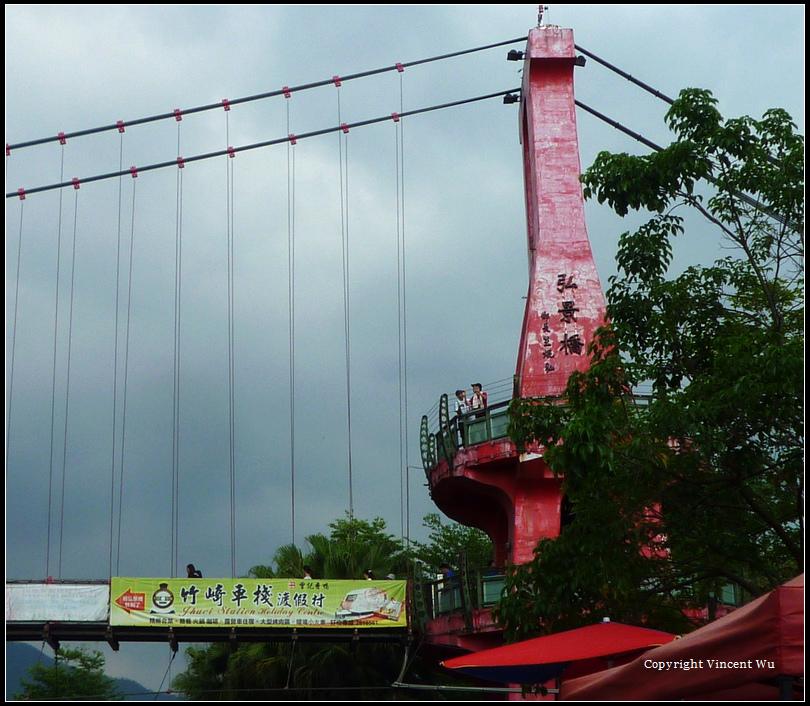 竹崎親水公園15