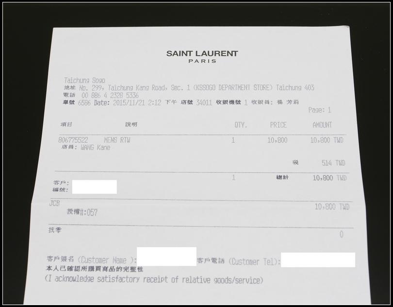 SAINT LAURENT_08