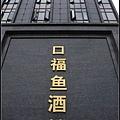 成都(Chengdu)01