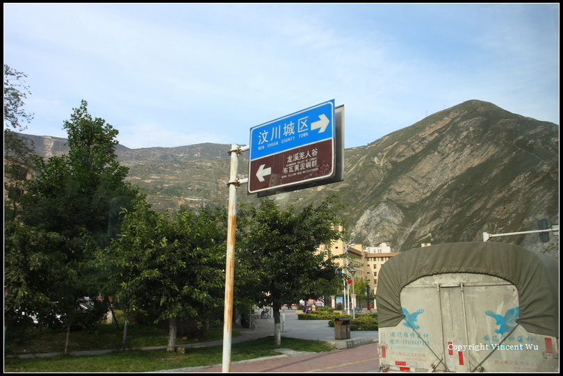 四川(Sichuan)02