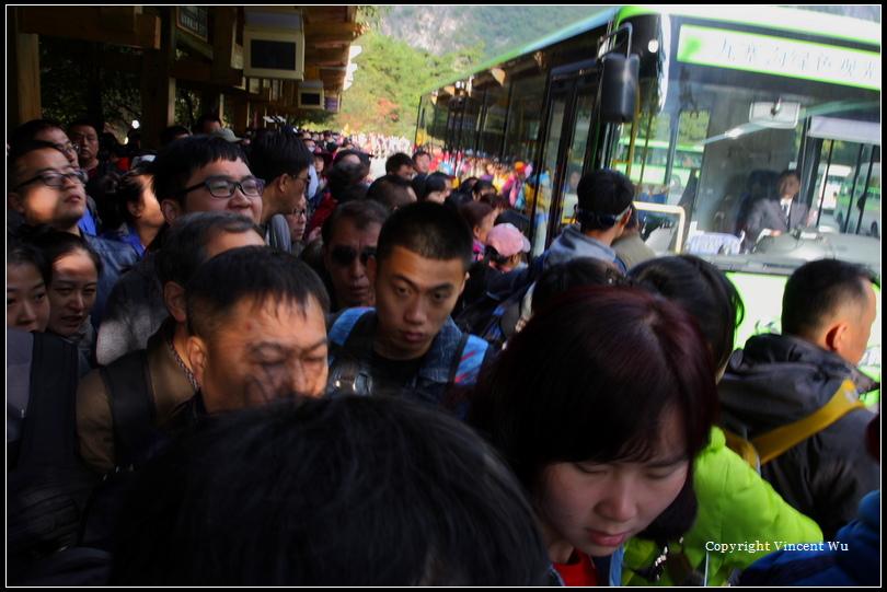 九寨溝(Jiuzhaigou)002