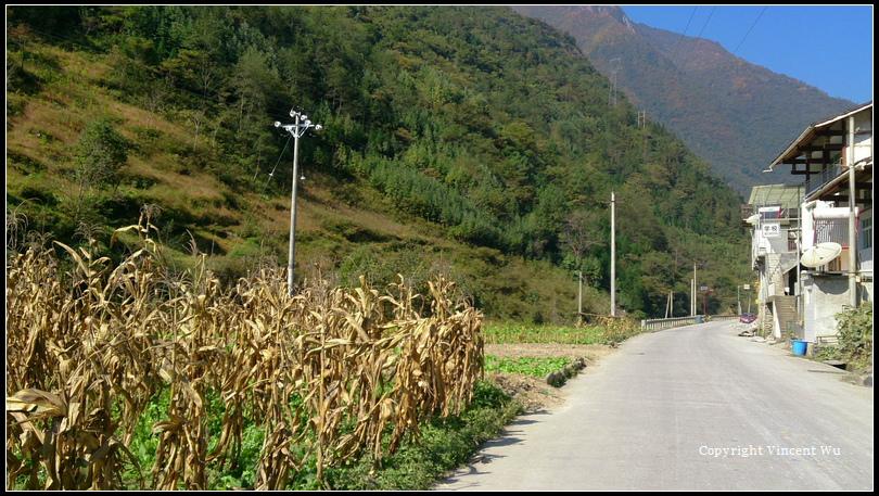 四川(Sichuan)13
