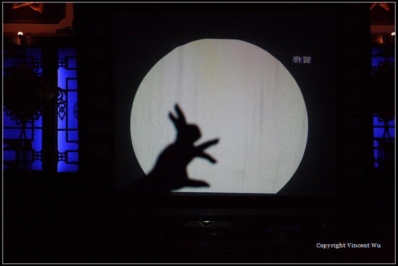 蜀風雅韻(SHU FENG YA YUN)09