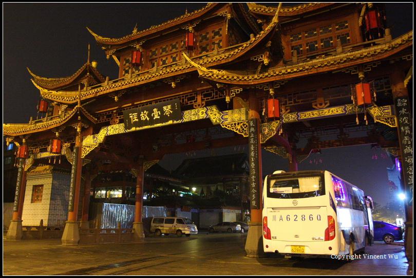 成都(Chengdu)02