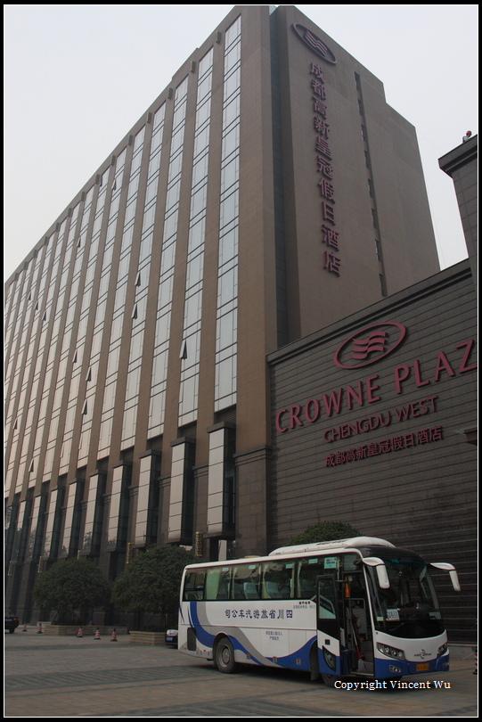 成都高新皇冠假日酒店(CROWNE PLAZA CHENGDU WEST)07