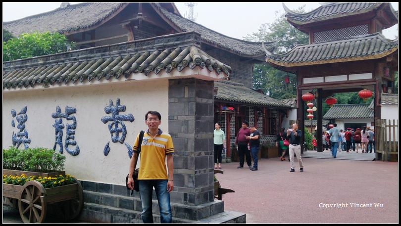 黃龍溪(Huang Long Xi)01
