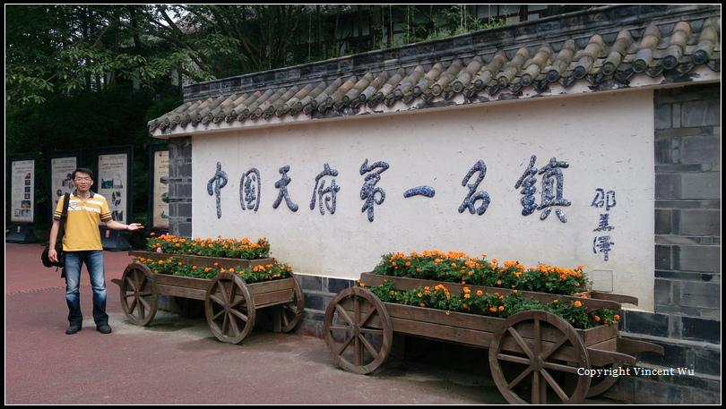 黃龍溪(Huang Long Xi)02