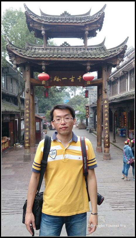 黃龍溪(Huang Long Xi)04