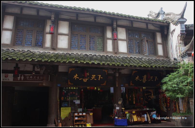黃龍溪(Huang Long Xi)10