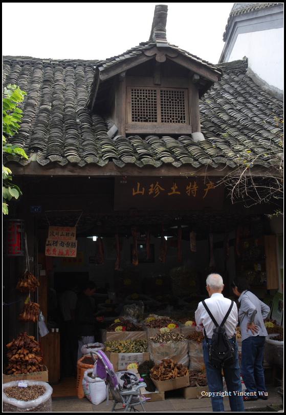 黃龍溪(Huang Long Xi)11