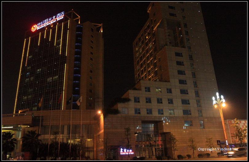 世紀陽光上塞酒店(Sunshine Express Hotel)(Century Sunshine Hotel)04