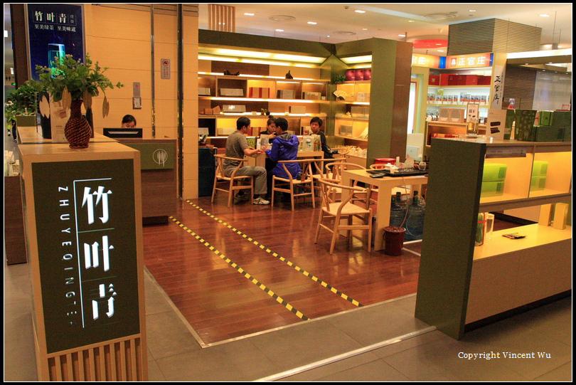 成都環球中心天堂洲際大飯店(INTERCONTINENTAL CHENGDU GLOBAL CENTER)12