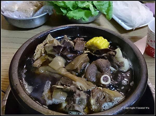 越式羊肉爐(許)
