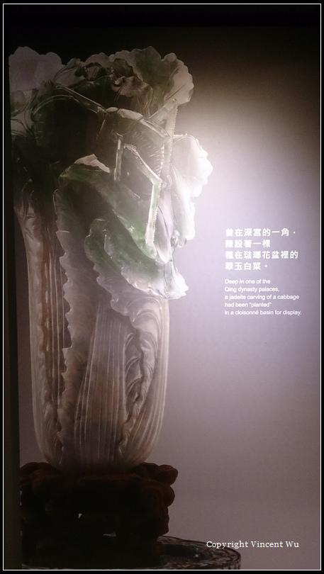 國立故宮博物院南部院區10