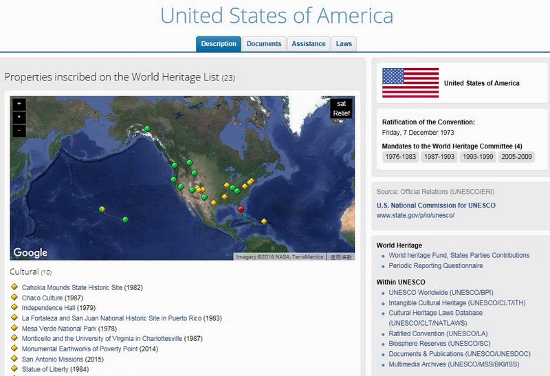 地圖_美國世界遺產