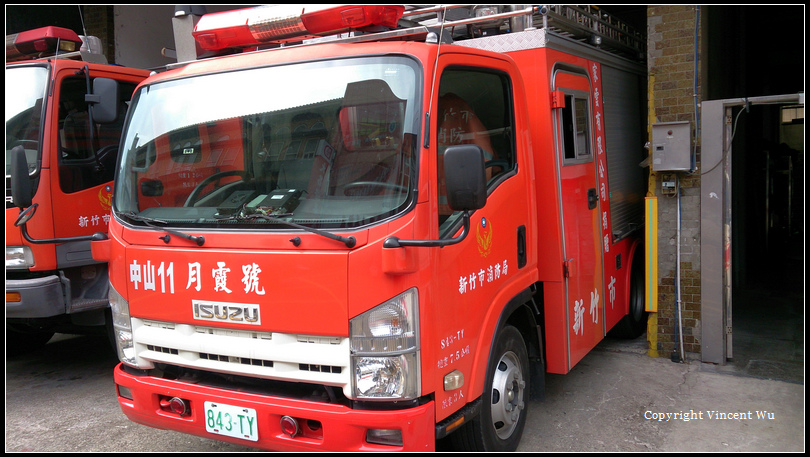 新竹市消防博物館03