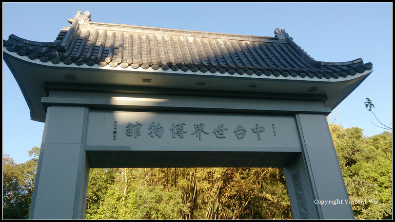 中台禪寺02