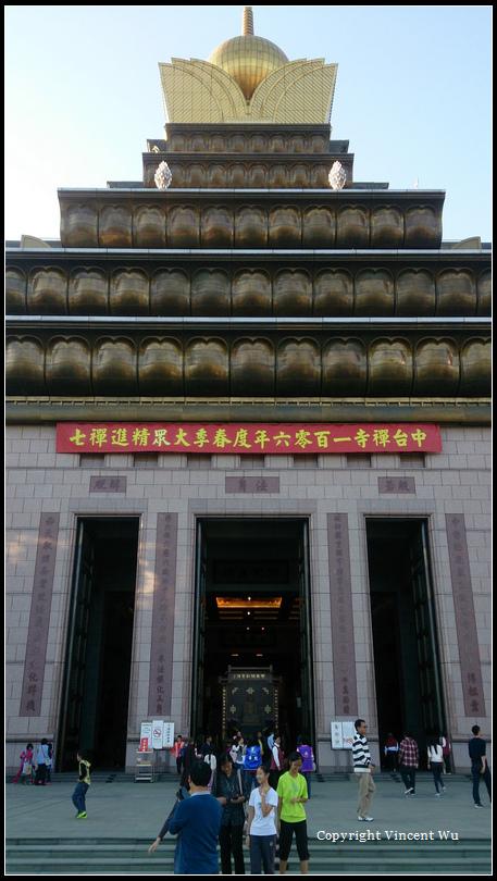中台禪寺05
