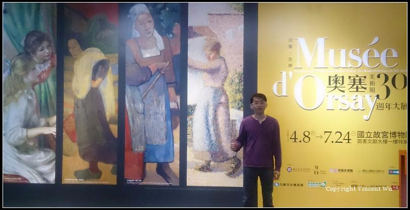 國立故宮博物院01
