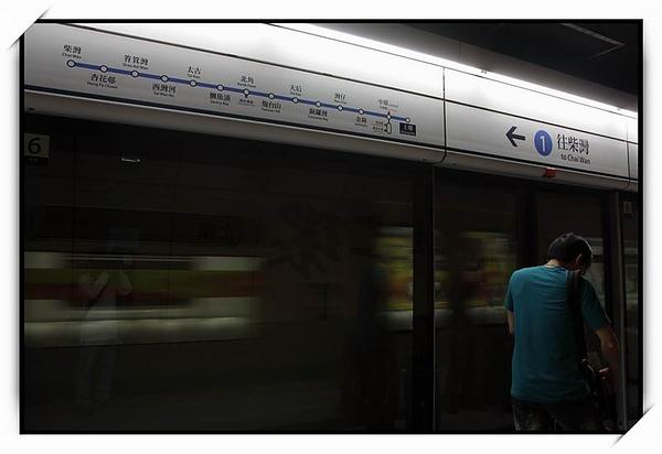 港鐵(Mass Transit Railway)上環站(Sheung Wan Station)