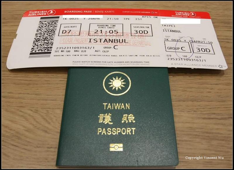 桃園國際機場(TAOYUAN INTERNATIONAL AIRPORT)01