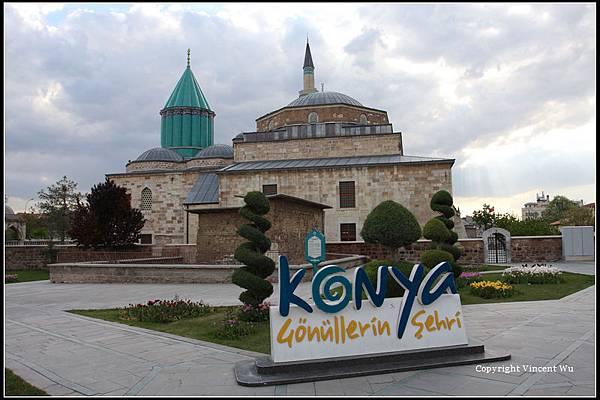 梅夫拉納博物館(MEVLANA MÜZESİ/MEVLANA MUSEUM)01