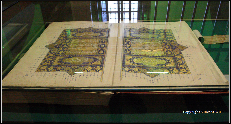 梅夫拉納博物館(MEVLANA MÜZESİ/MEVLANA MUSEUM)11