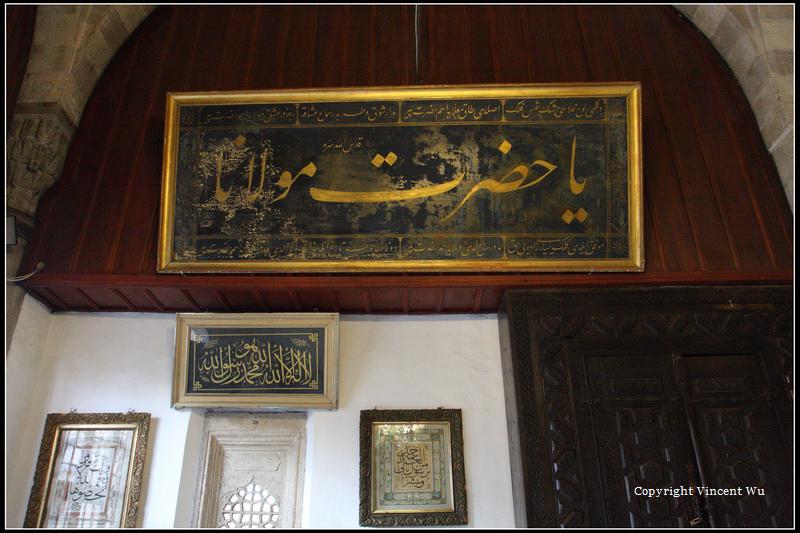 梅夫拉納博物館(MEVLANA MÜZESİ/MEVLANA MUSEUM)14