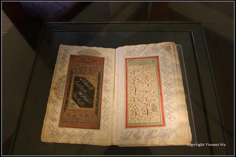 梅夫拉納博物館(MEVLANA MÜZESİ/MEVLANA MUSEUM)17
