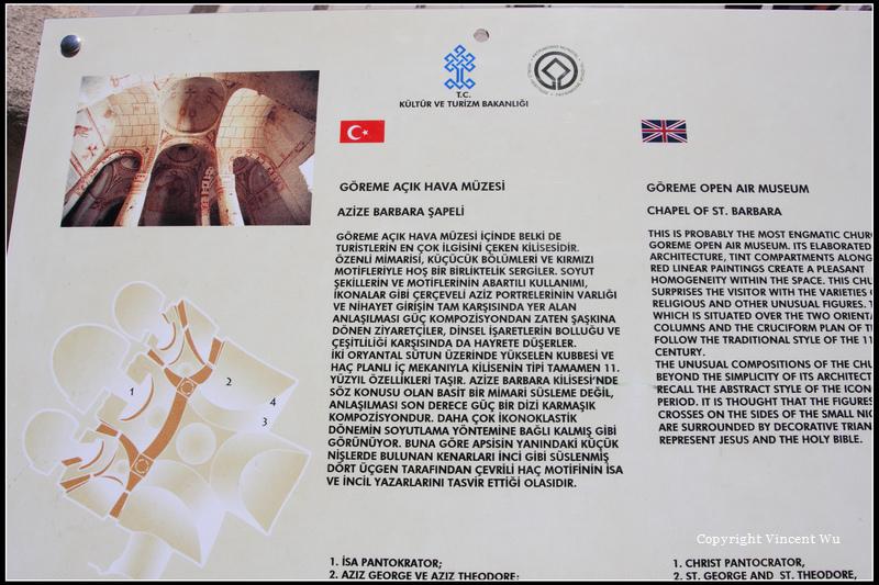 葛勒梅露天博物館(GÖREME AÇIKHAVA MÜZESİ/GOREME OPEN AIR MUSEUM)01