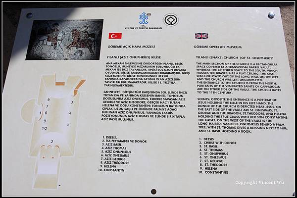 葛勒梅露天博物館(GÖREME AÇIKHAVA MÜZESİ/GOREME OPEN AIR MUSEUM)05