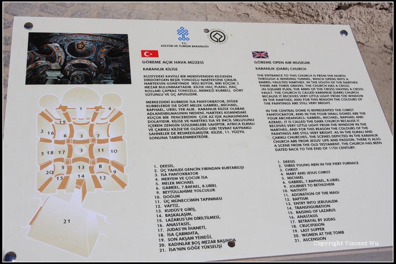 葛勒梅露天博物館(GÖREME AÇIKHAVA MÜZESİ/GOREME OPEN AIR MUSEUM)16