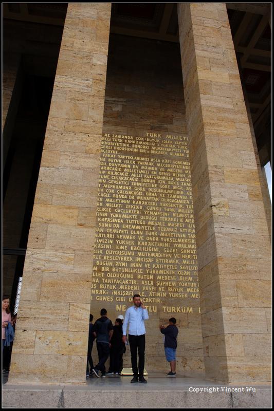 凱墨爾陵寢紀念館(ANITKABİR)03