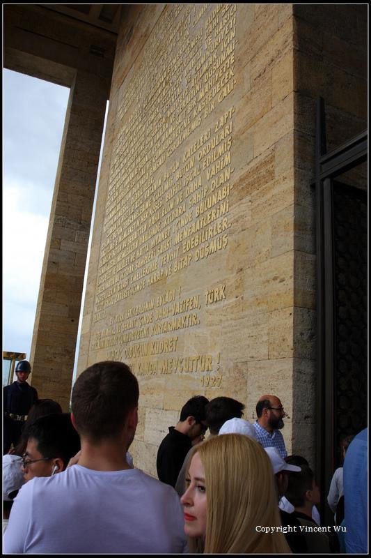 凱墨爾陵寢紀念館(ANITKABİR)04