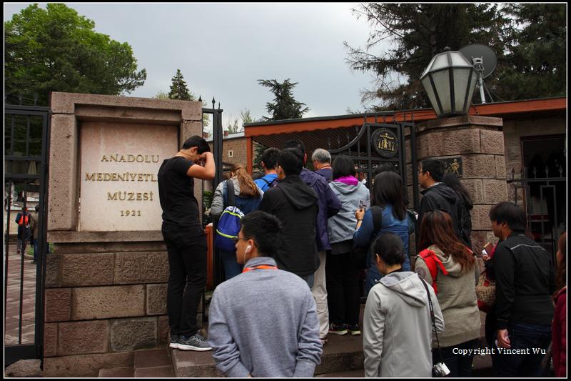 安納托利亞文明博物館(ANADOLU MEDENİYETLERİ MÜZESİ/MUSEUM OF ANATOLIAN CIVILIZATIONS)01