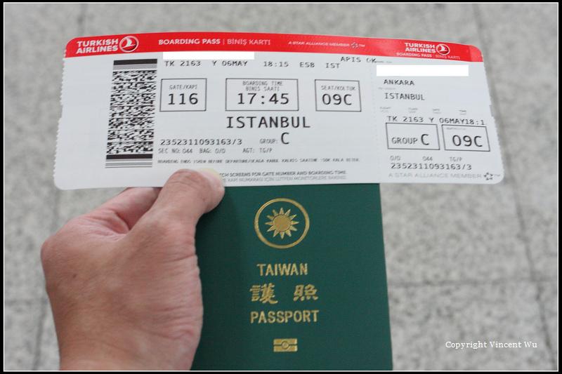 土耳其航空(TURKISH AIRLINES)04