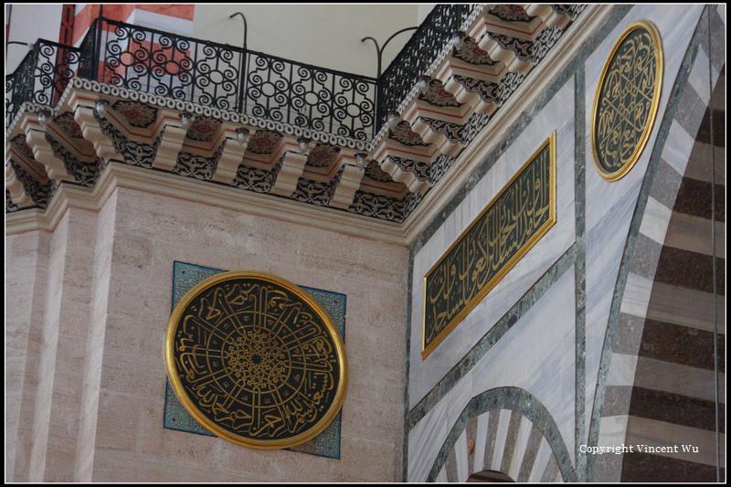 蘇萊曼清真寺(SÜLEYMANİYE CAMİİ/SÜLEYMANİYE MOSQUE)10