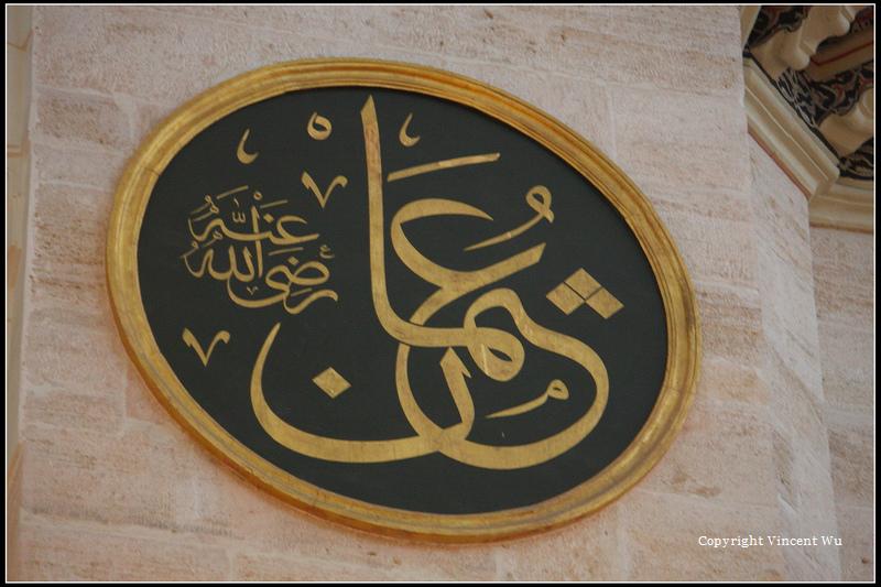 蘇萊曼清真寺(SÜLEYMANİYE CAMİİ/SÜLEYMANİYE MOSQUE)15
