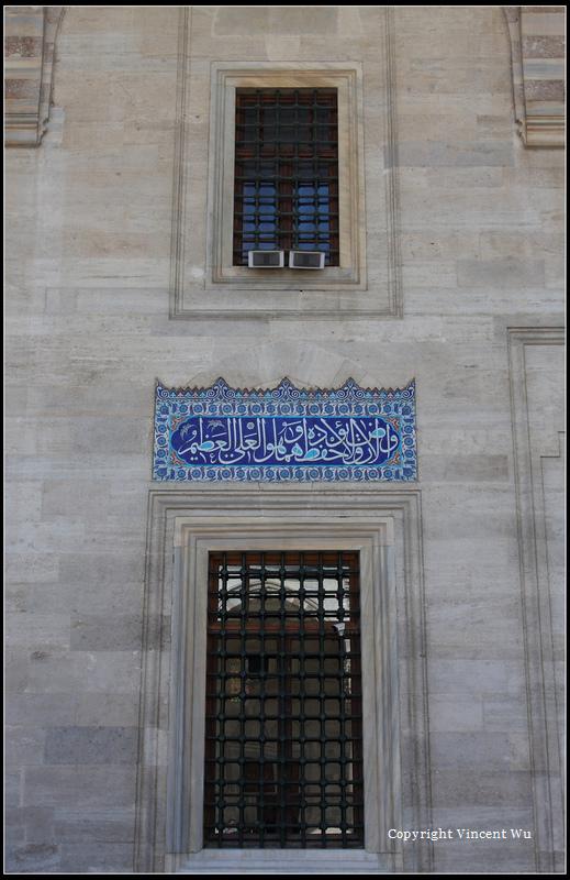 蘇萊曼清真寺(SÜLEYMANİYE CAMİİ/SÜLEYMANİYE MOSQUE)25