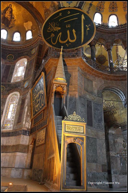 聖索菲亞大教堂(AYASOFYA MÜZESİ/HAGIA SOPHIA MUSEUM)14