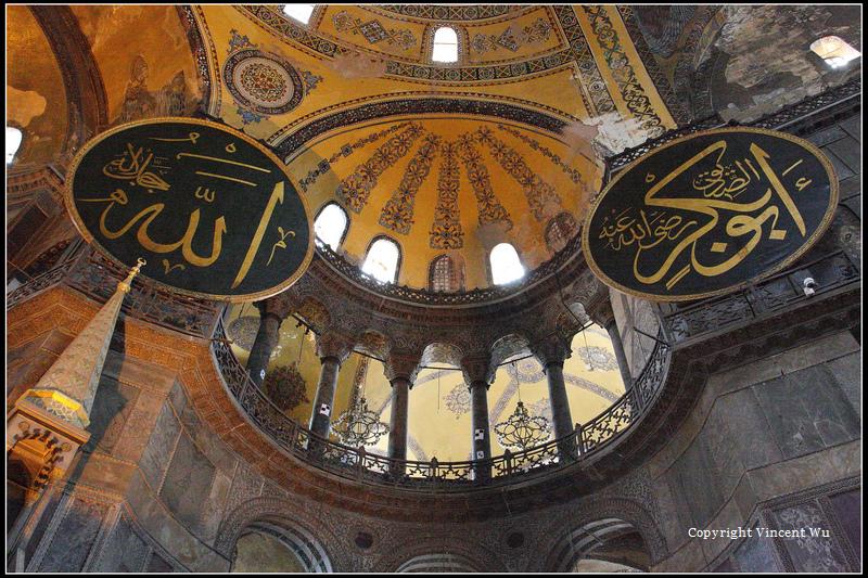 聖索菲亞大教堂(AYASOFYA MÜZESİ/HAGIA SOPHIA MUSEUM)16