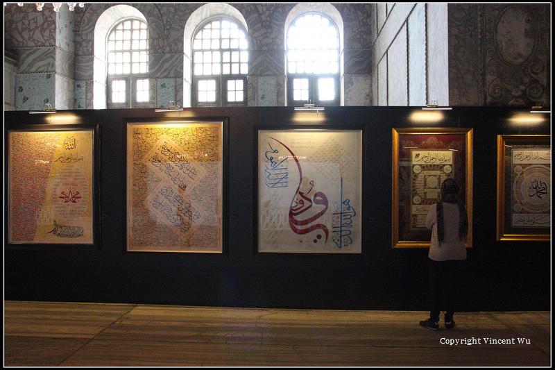 聖索菲亞大教堂(AYASOFYA MÜZESİ/HAGIA SOPHIA MUSEUM)22