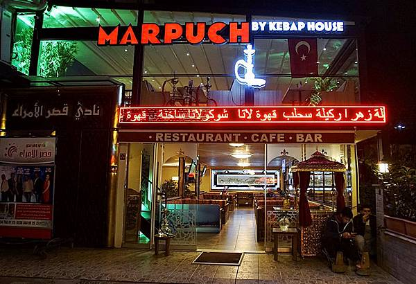 MARPUCH BY KEBAP HOUSE_01