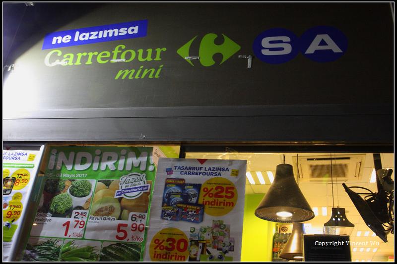 家樂福(Carrefour)