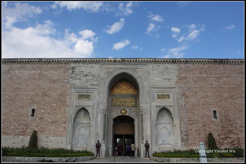 托普卡匹皇宮博物館(TOPKAPI SARAYI MÜZESİ/TOPKAPI PALACE MUSEUM)01