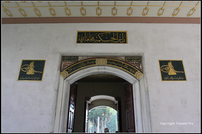 托普卡匹皇宮博物館(TOPKAPI SARAYI MÜZESİ/TOPKAPI PALACE MUSEUM)11