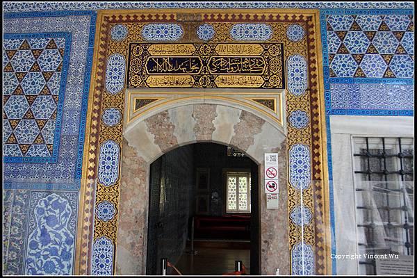 托普卡匹皇宮博物館(TOPKAPI SARAYI MÜZESİ/TOPKAPI PALACE MUSEUM)20