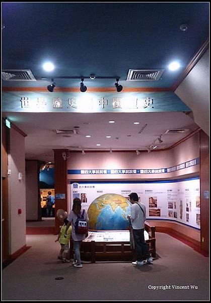 台灣鹽博物館04