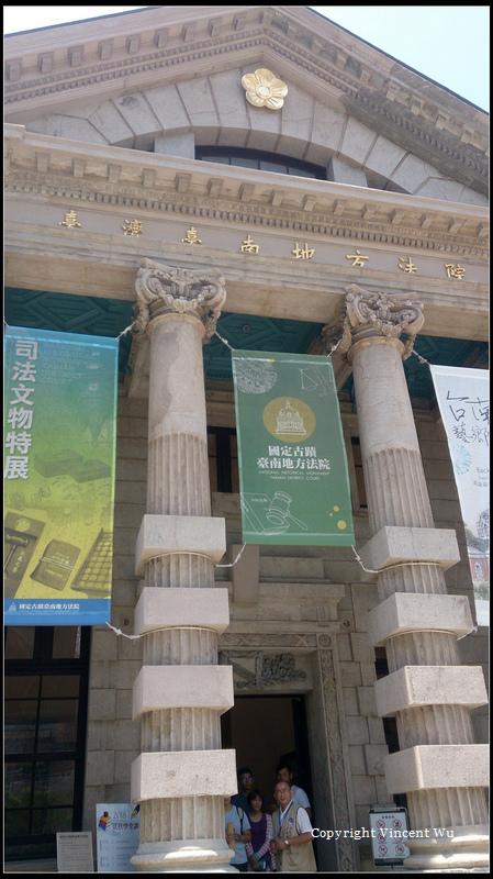 司法博物館01