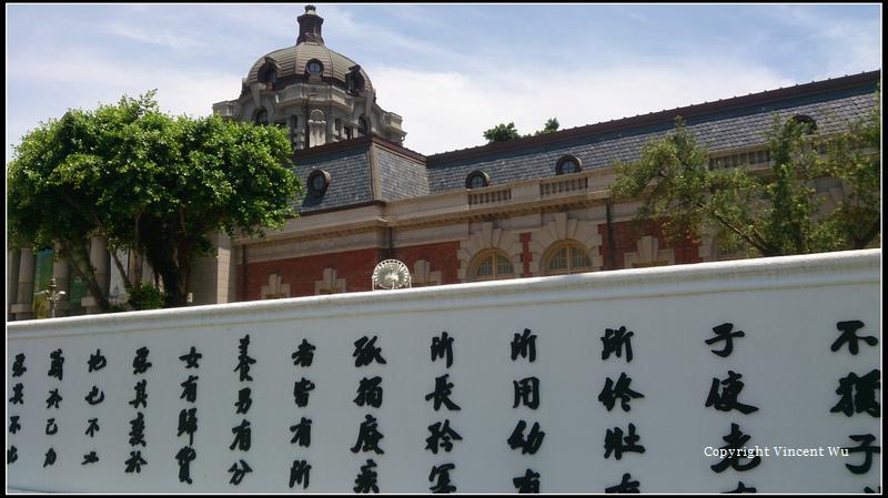 司法博物館14